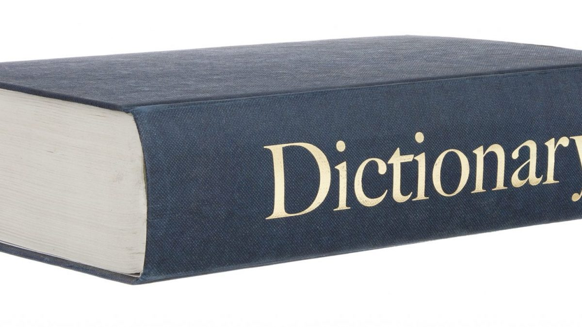 When the Dictionary is Written by Young Angry Men